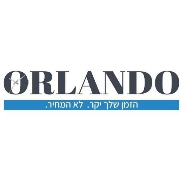 אורלנדו שעונים בחיפה