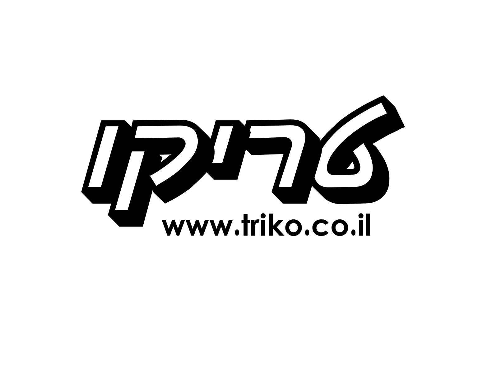 טריקו- הדפסה על חולצות ומוצרים