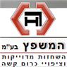 """""""המשפץ"""" מפעל מתכת בע""""מ - תמונת לוגו"""