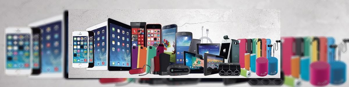 סימפון סלולר משווק גולן טלקום - תמונה ראשית