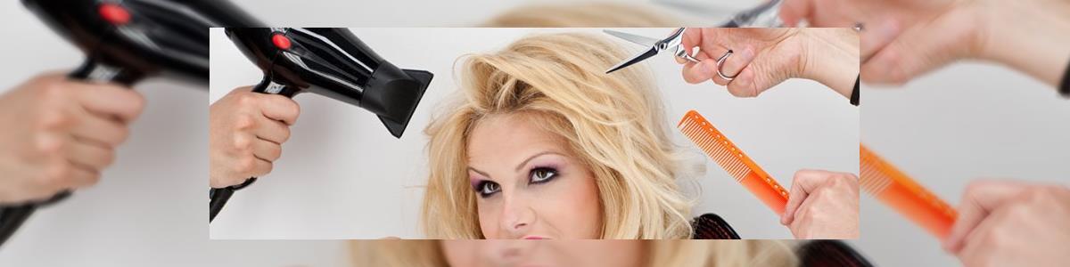 HairSale - תמונה ראשית