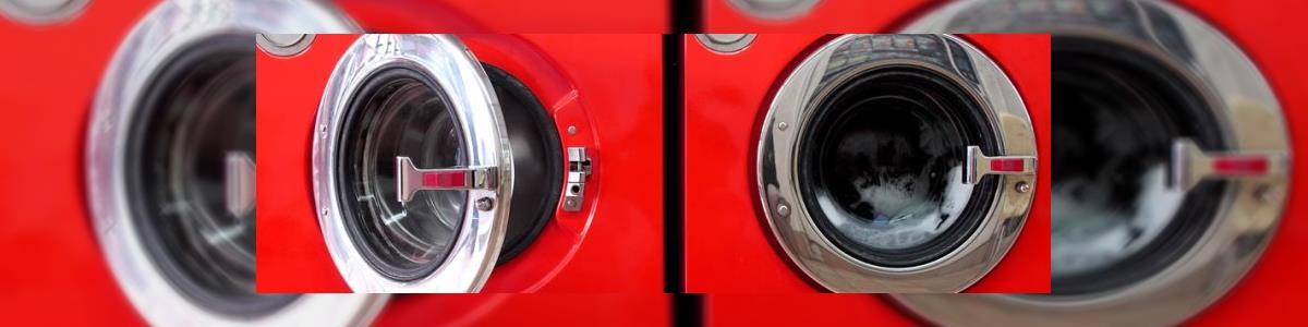 מכבסת נווה - שאנן - תמונה ראשית