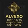 ALVEXO בנייה ושיפוצים בירושלים
