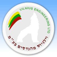 אינג' עמירם גוטמן