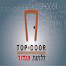 טופ דור Top Door