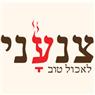 צנעני - תמונת לוגו