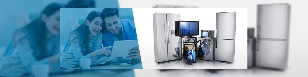 ענק המקררים והחשמל - תמונה ראשית