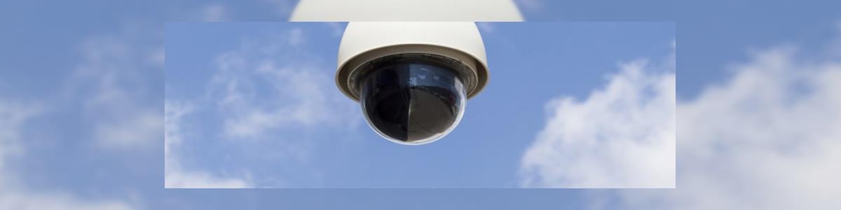 NMB מצלמות אבטחה - תמונה ראשית