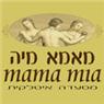 מאמא מיה בחיפה