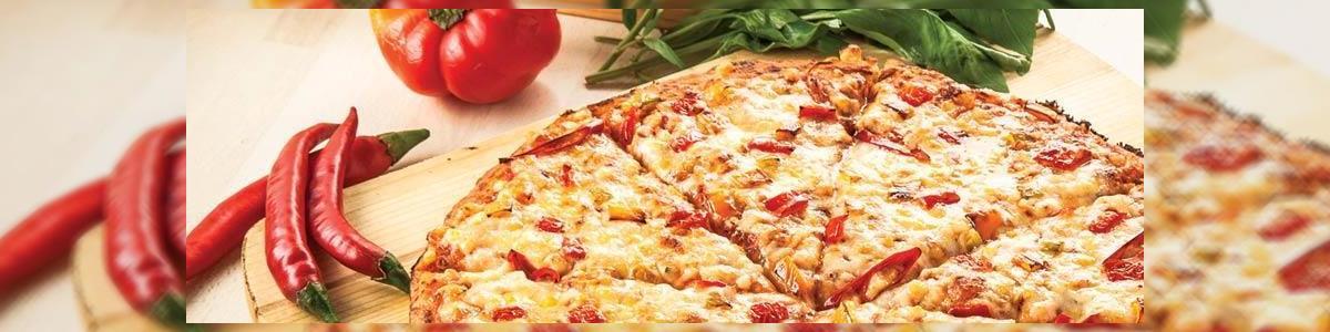 פיצה מרגריטה - תמונה ראשית