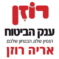 רוזן ענק הביטוח - תמונת לוגו