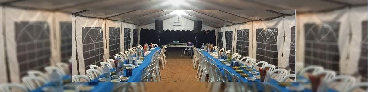 אוריאל הפקות אירועים - תמונה ראשית