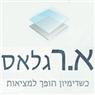 א.ר גלאס - תמונת לוגו