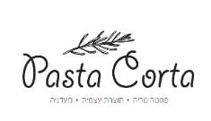 pasta corta פסטה קורטה ברעננה