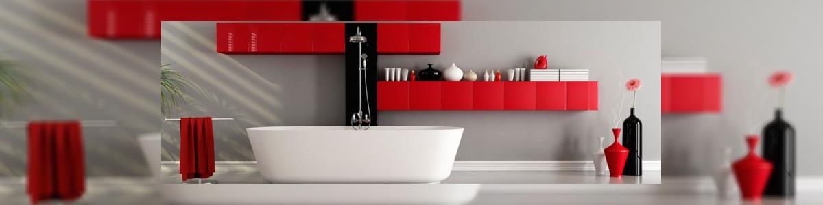 Home Bath - תמונה ראשית