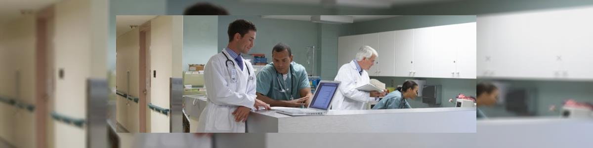 high medical - הי מדיקל - תמונה ראשית