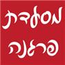 מסעדת פרגנה - תמונת לוגו