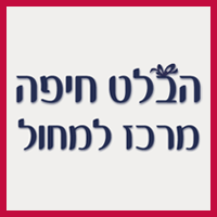 מרכז מחול בלט חיפה - תמונת לוגו