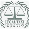 ליגל טקסי שירותים משפטים