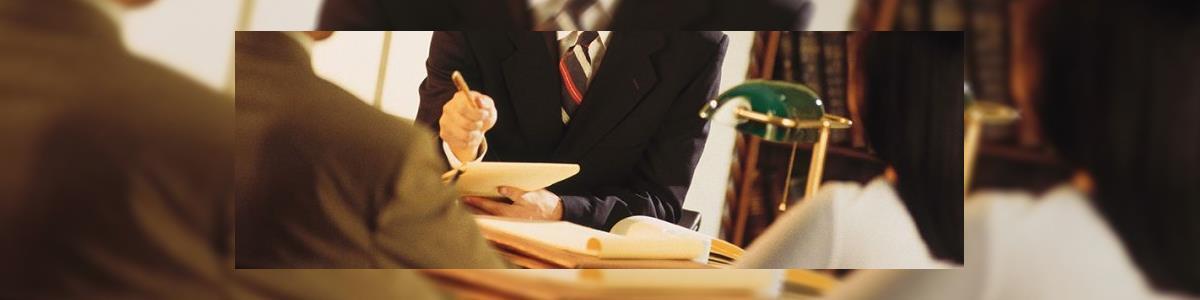 איתן ביטון - עורך דין - תמונה ראשית