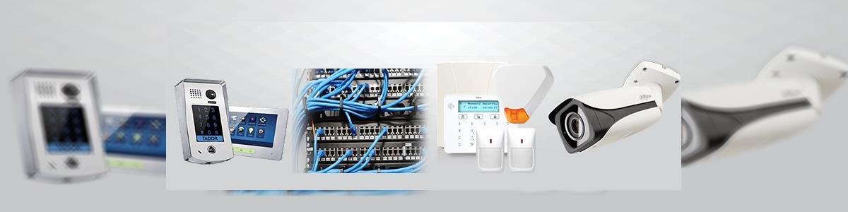 סהר מערכות מיגון ותקשורת - תמונה ראשית