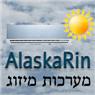 AlaskaRin אלסקרין מיזוג אויר בבת חפר