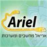 טכנאי מחשבים Cariel - תמונת לוגו