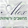 אלכס מחשבים בנצרת עילית (נוף הגליל)