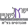 """ישראל אפשטיין מהנדסים בע""""מ בחיפה"""