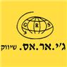 ג'י.אר.אס מוצרי פרסום בחיפה