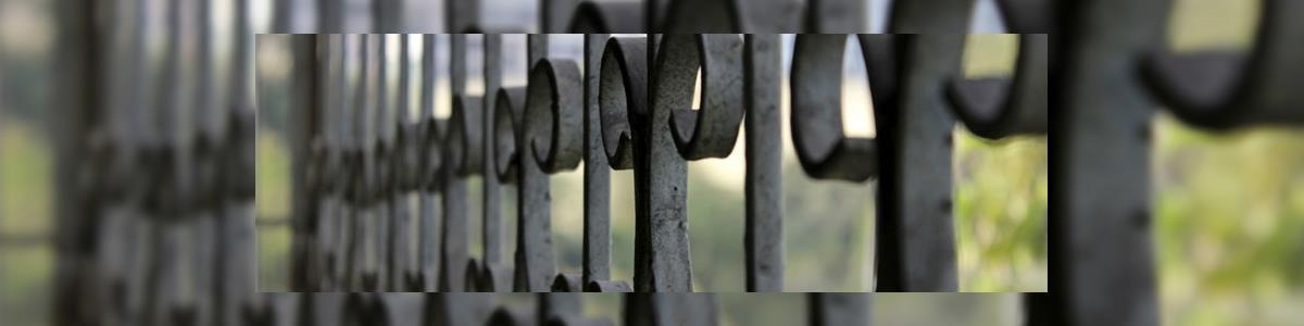 אינפיניטי עבודות ברזל - תמונה ראשית