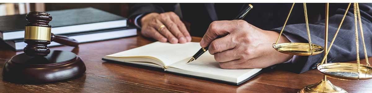 לביא נעים – משרד עורכי דין - תמונה ראשית