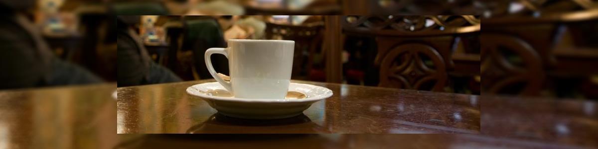 קופי קאפ Coffee Cap - תמונה ראשית