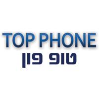 טופ פון TOP PHONE באשקלון