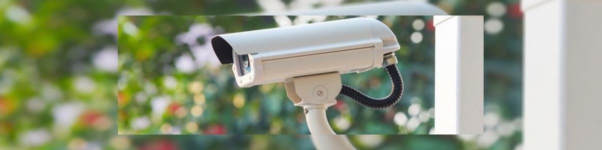 מישל מצלמות אבטחה - תמונה ראשית