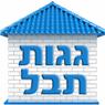 גגות תבל - תמונת לוגו