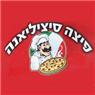 פיצה סיציליאנה בבת ים