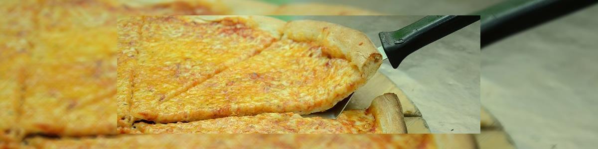 פיצה דומינו - תמונה ראשית