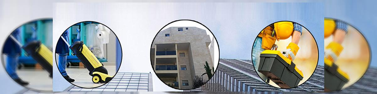 דירותיים - ניהול ואחזקת מבנים - תמונה ראשית