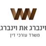 """ישראל וינברג עו""""ד ברמת גן"""