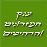 ענק המזרנים והרהיטים בירושלים