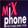 מיקס פון Mix Phone בקרית ים
