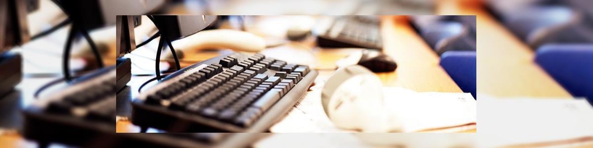 בנימין טכנאי מחשבים - תמונה ראשית