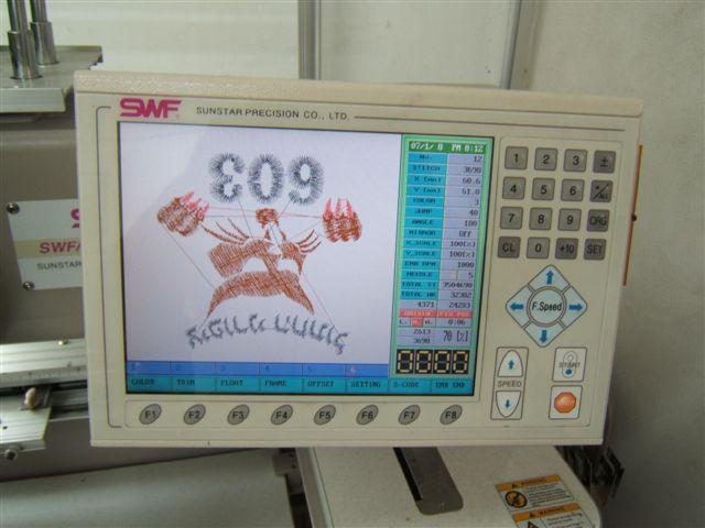 דוגמה של רקמה על מסך מכונת רקמה
