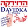 מכבסת הדוידקה בירושלים