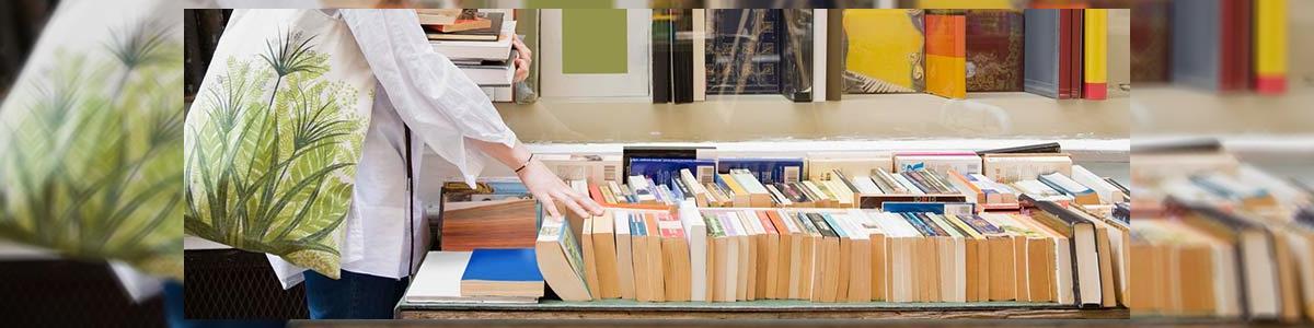 """ספרי שולמית בע""""מ - תמונה ראשית"""