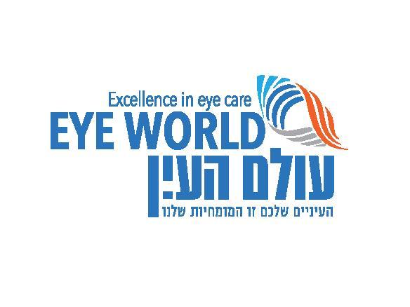 עולם העין - תמונת לוגו