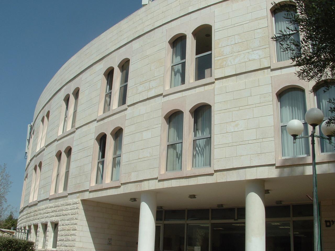 דיור מוגן איכותי בירושלים