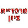 מרפדיית ציון רכב ורהיטים - תמונת לוגו