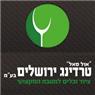 """""""אול סאל"""" טרדינג ירושלים בע""""מ בירושלים"""